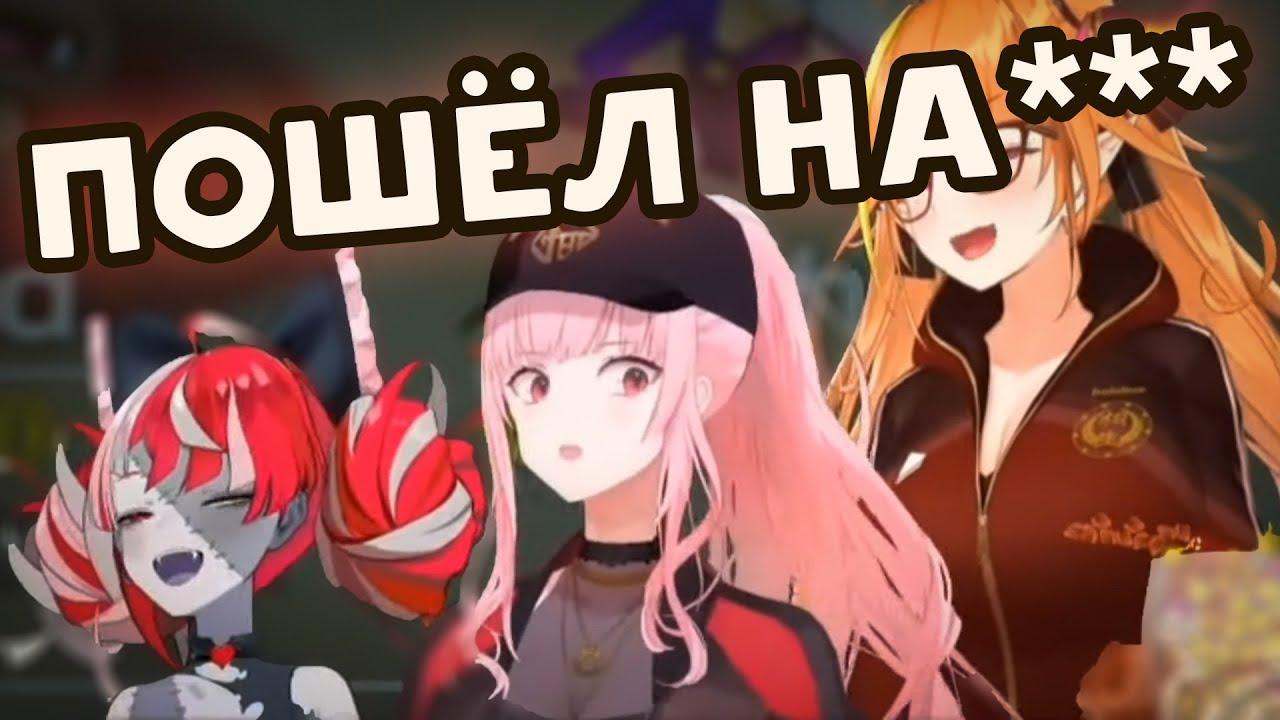 [RU SUB] Вот за что мы любим Хололайв   hololive ru