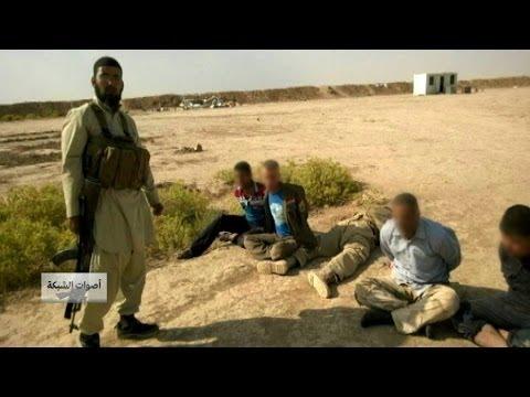 أصوات الشبكة | جهادي تونسي يصفي عراقيين من حرس الحدود!