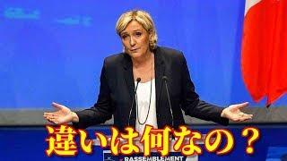 【海外の反応】衝撃!! 世界中のメディアが日本の凄さを痛感!! フランスが脱帽した日本との大きな違いとは!? 海外「日本には追いつけない…」【動画のカンヅメ】