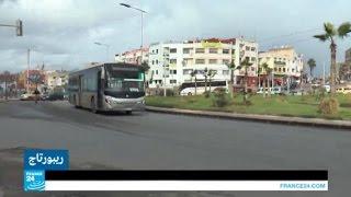 المغرب: وعود بتطوير شبكة النقل العام
