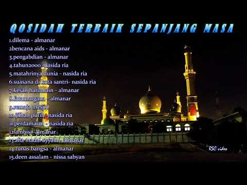 Qosidah Pilihan Terbaik Sepanjang Masa FULL ALBUM Vol 1