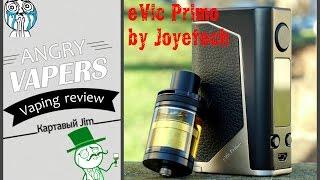 eVic Primo by Joyetech 200w лучшая народная плата !