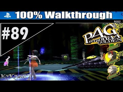 persona 4 dominating machine