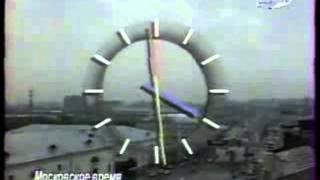 Часы REN-TV (1997 - 1999)