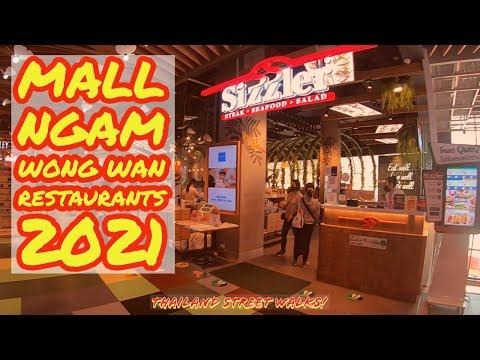 Mall Ngamwongwan Restaurants - เดอะมอลล์งามวงศ์วานร้านอาหารทัวร์เดิน - 2021