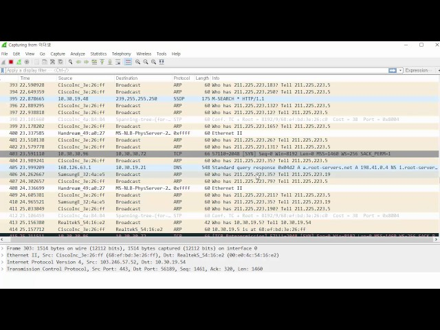 ????? ?? ?? ?? 4? - ?? ?? (Information Security Basic Tutorial #4)