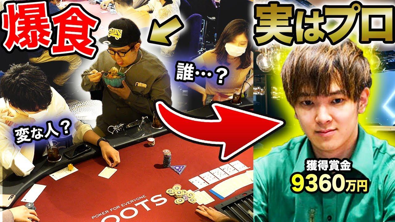 【潜入】プロギャンブラーが一般人のふりしてカジノに潜入したら大騒ぎになったwwwww