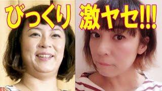 佐藤仁美が激ヤセ!恋?ダイエット?かわいいんですけど。 佐藤仁美 検索動画 23