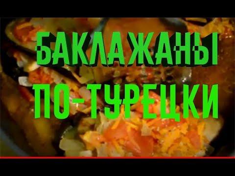 Кулинарные рецепты на сайте