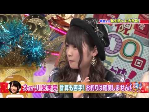 AKB48 Rina Kawaei Baka