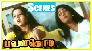Pavalakkodi Tamil movie | Scenes | Paval falls for Vijaya Sarathy | Nirosha