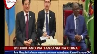 Ushirikiano Wa Tanzania Na China