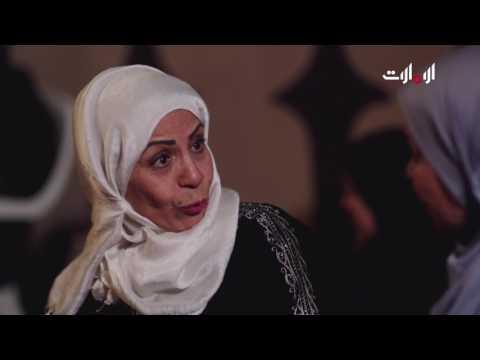 مسلسل رمضان كريم الحلقة التالتة 3