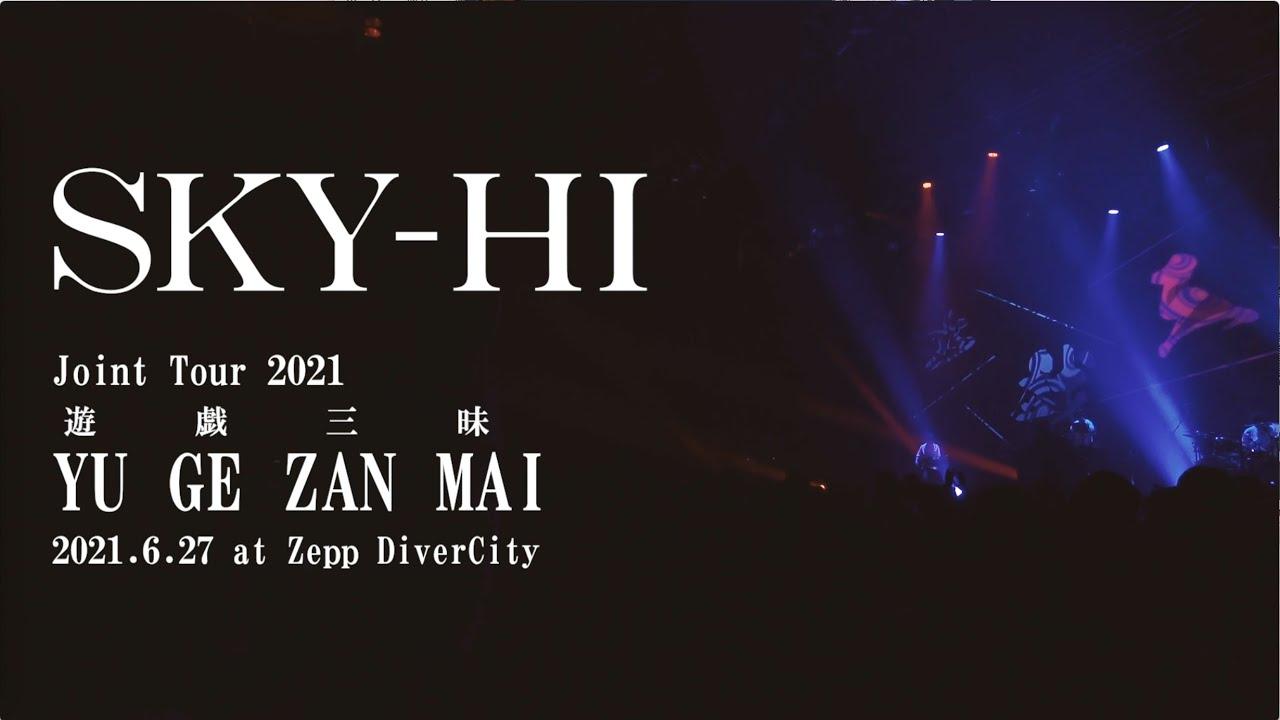 SKY-HI Joint Tour 2021 遊戯三昧 (YU GE ZAN MAI) -2021.06.27 @ Zepp DiverCity-