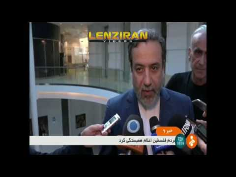 A report about end of Iran and 5+1 negotiation n Vienna