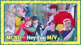 Youtube: Hey You / MCND