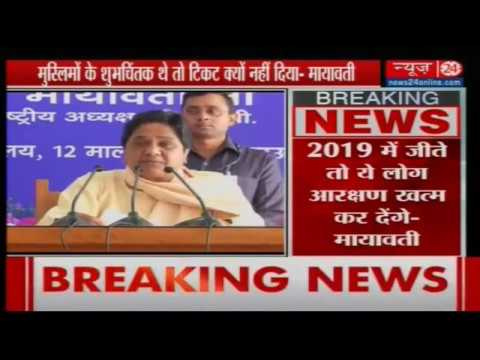 BSP to launch agitation over 'EVM tampering', warns Mayawati after UP poll loss