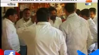 ZEE24TAAS : Nashik Sena Leaders Visit Vasant Gite