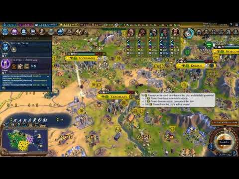 Civilization VI GS FFA 8