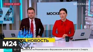 В Москве эвакуировали людей из аграрного университета из-за угрозы взрыва - Москва 24
