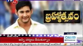 Chiranjeevi vs Balayya.. Pawan vs Mahesh | Sankranthi Race Starts  : TV5 News Movie Content
