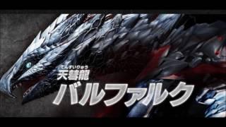 "MHXX Barufaruku (Valfalk) バルファルク ""Sky Comet Dragon"" BGM Extended"