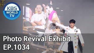 Photo Revival Exhibit | 심폐 소생 사진전 [Gag Concert / 2020.02.08]
