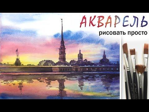 Как нарисовать петропавловскую крепость