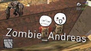 Зомби Андреас #2