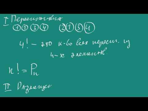 Как вычислить n