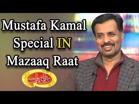 Mustafa Kamal Joins Vasay Chaudhry in Mazaaq Raat - Mazaaq Raat - Dunya News
