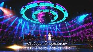 """Валерия - Любовь не продаётся (Юбилейный концерт """"К солнцу"""", Crocus City Hall, 2018)"""