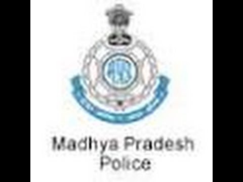 MP POLICE SI(SUB INSPECTOR) SYLLABUS|ELIGIBILITY|EXAM DATE|PREPARATION STRATEGY|
