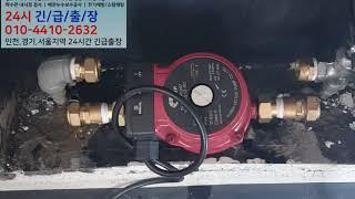 수압이 약할때 무소음 가압펌프 설치과정