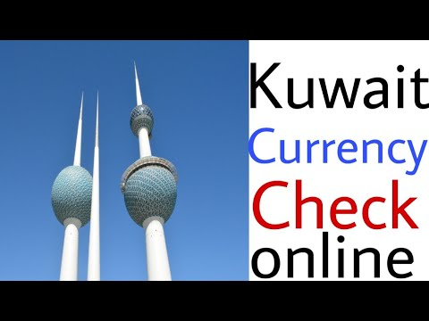 kuwait currency in indai Rupees hindi me