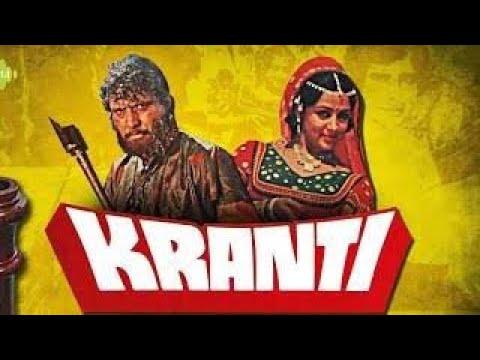 Download Kranti 1981 | Full Movie Facts and Important Talks | Dilip Kumar | Hema Malini | Sashi Kapoor