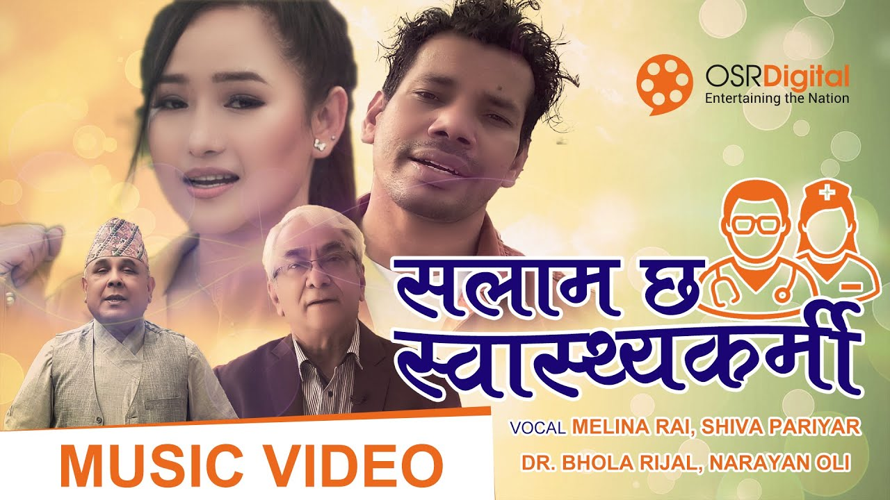 Salam Chha Swasthyakarmi || Melina Rai, Shiva Pariyar, Dr. Bhola Rijal, Narayan Oli || Deepa, Deepak