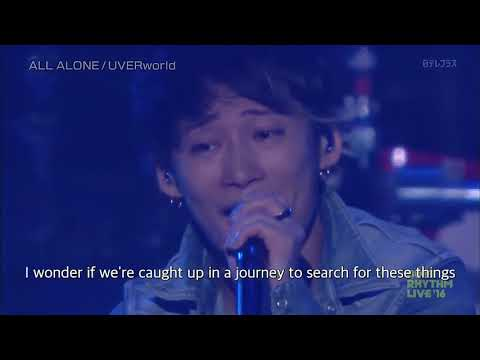UVERworld - ALL ALONE (w/ subs) - Live at Buzz Rhythm