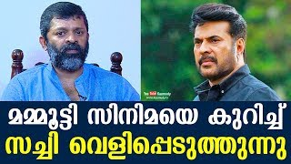 Sachy opens up about his Mammootty film | Straightline