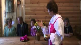 уральская свадьба
