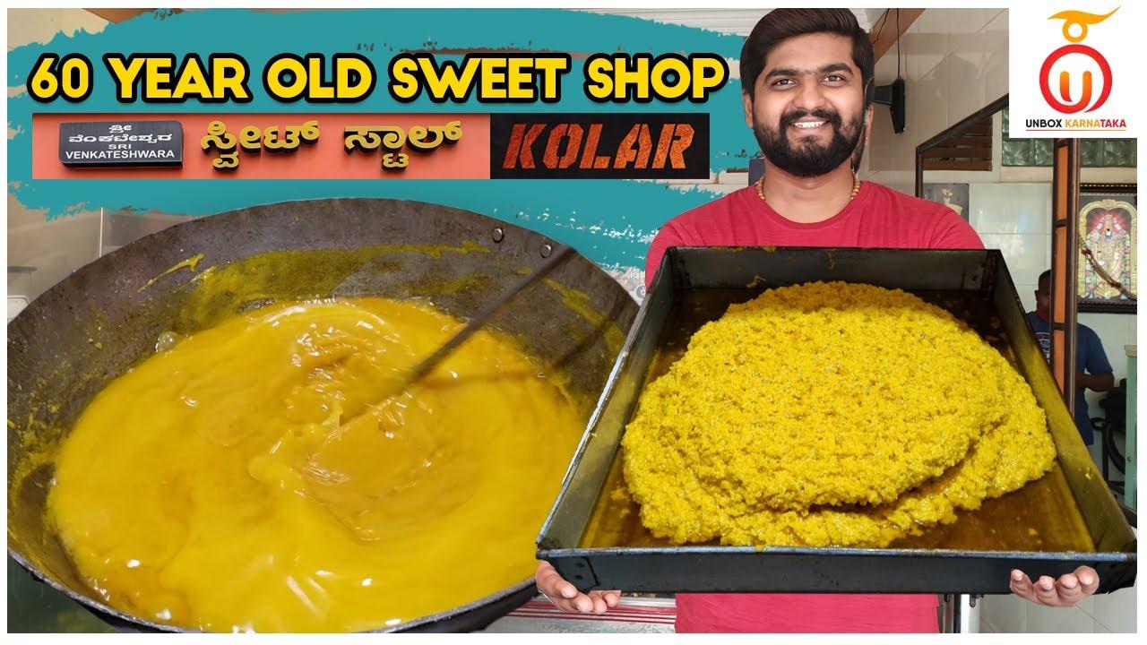 Sri Venkateshwara Sweet Stall Kolar | The Best Ghee MYSORE PAK | Kannada Food Review