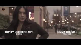 CHUNNI (Teaser) Bunty Numberdar | No Sleep | Latest Punjabi Song 2019 | New Punjabi Songs 2019
