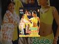 Meghamala Oh Pellam Gola Full Length Telugu Movie Mp3