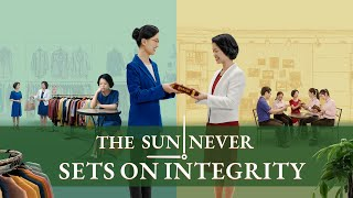 "2019 Christian Movie Trailer ""The Sun Never Sets on Integrity"" 