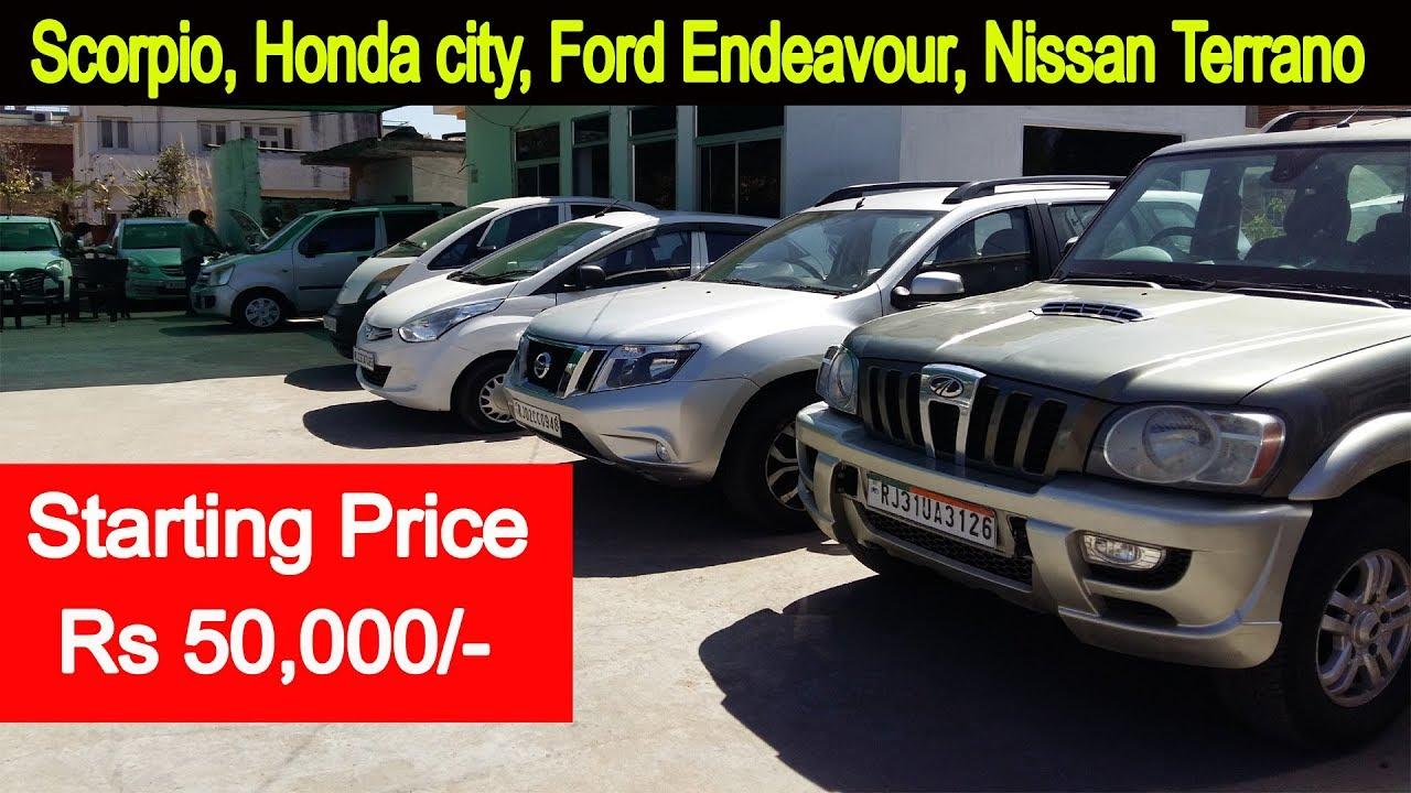 Buy Second Hand Scorpio Honda City Ford Endeavour Nissan Terrano