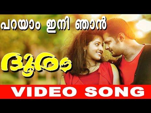 Latest Malayalam Movie Song 2016 | Parayam Eni Njan | Dhooram | Maqbool Salman | Aima