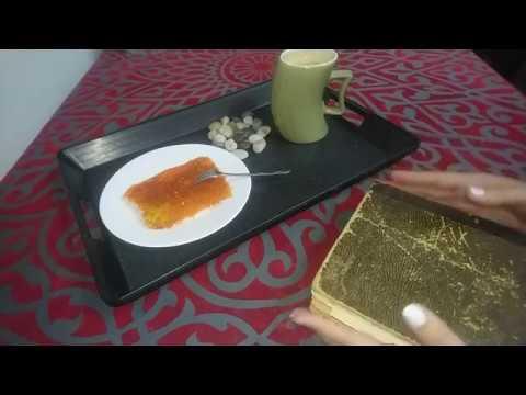 أبله نظيره أساسيات الطبخ كتاب أبله نظيره Youtube