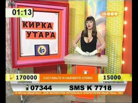 оля майская (tv)