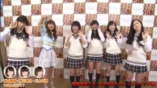 奇跡を起こせ!! NMB48 ストップウォッチ編 10