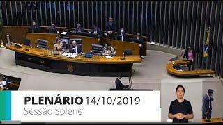 Plenário - Homenagem ao Dia do Professor - 14/10/2019 - 10:38